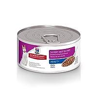 Hill's Science Diet Senior Comida húmeda para gatos, para mayores de 7 años Comida salada de res picada Comida enlatada para gatos, 5.5 oz, paquete de 24