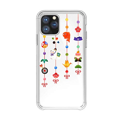 Protective Case Compatible with iPhone 11pro Max Phone Cover with Eyes-catching Pattern (iPhone 11pro Max, 3)
