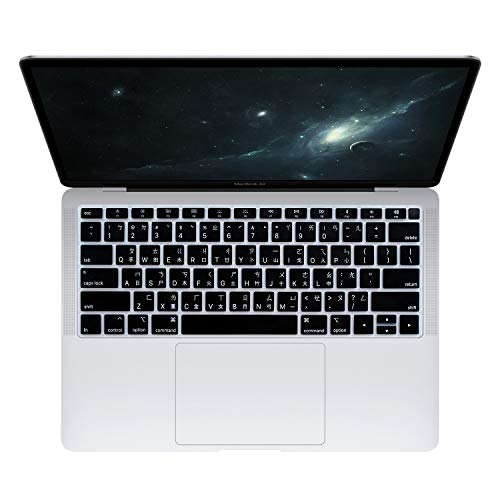 Masino Traditional Chinese Character Language Silicone Keyboard Cover Ultra Thin Protective Skin for US Version MacBook Air 13