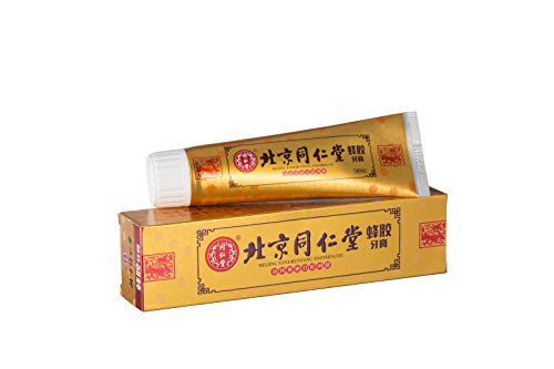 2016-tongrentang-traditional-chinese-medicine-toothpaste-herbal-toothpaste-propolis-toothpaste-anti-