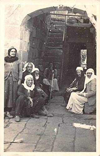 Damascus Syria People in Alley Real Photo Antique Postcard J79113