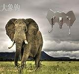 Ochoos ping 304# Stainless Steel Elephant Unlined Hook/Hanging Hook/Coat Hook