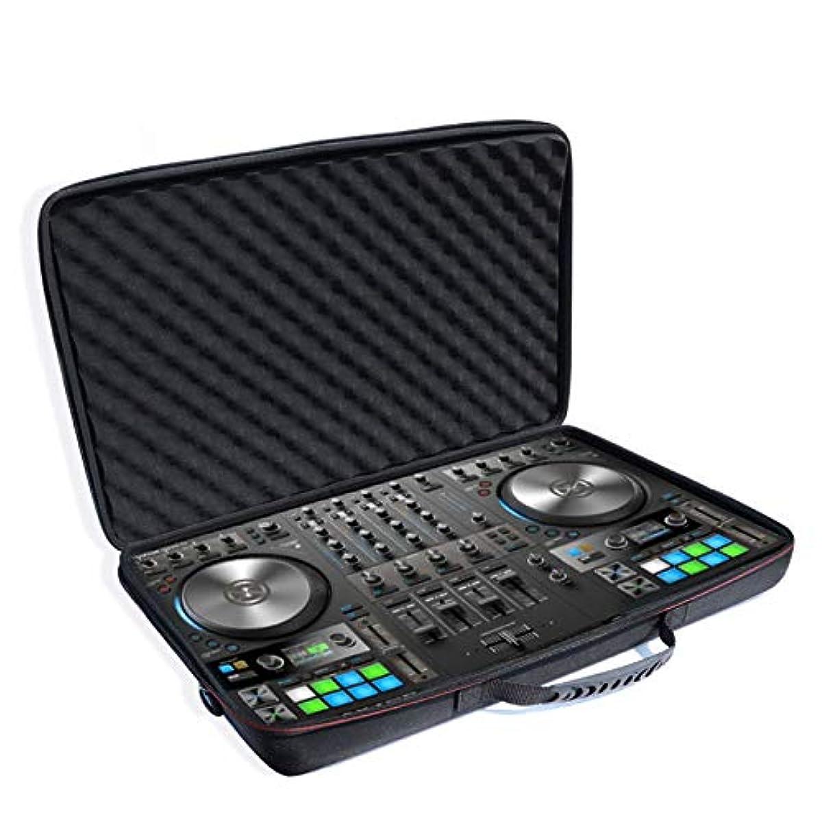 [해외] NICECOOL EVA하드 케이스 NATIVE INSTRUMENTS DJ콘트롤러 TRAKTOR KONTROL S4 MK3