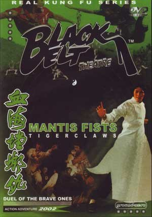 Mantis Fists, Tiger Claws/Duel of the Brave Ones