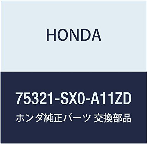 Honda Genuine 75321-SX0-A11ZD Fender Protector