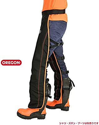Oregon 575780 - Perneras anticorte para motosierra: Amazon.es ...