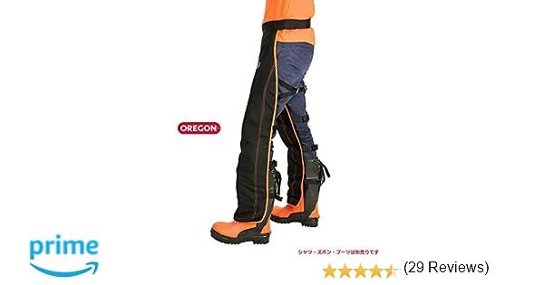 Oregon 575780 - Perneras anticorte para motosierra: Amazon.es ...