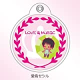 Gel Strap Collection Uta no Prince-sama Debut [8.] Medeshima Cecil (single item) (japan import)
