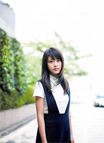 arimura kasumi cm Kasumi Arimura (14x19 inch, 35x48 cm) Silk Poster PJ12-6771: Amazon.co.uk:  Kitchen & Home