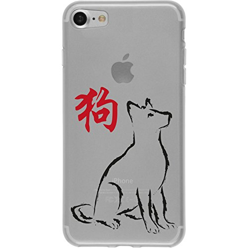 PhoneNatic Apple iPhone 7 Coque en Silicone Chinese Zodiac Motif 11 Case iPhone 7 + films de protection