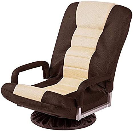 Floor Gaming Chair Soft Floor Rocker 7 Position Swivel Chair Adjustable For Kids Teens Adults Playing Video Games Reading And Relaxing Brown Kitchen Dining