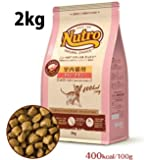 NUTRO NATURAL CHOICE CAT(ニュートロナチュラルチョイスキャット)室内猫用キトンチキン2kg 2個セット