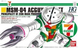 seven-eleven-color-1-144-msm-04-acguy-vergft
