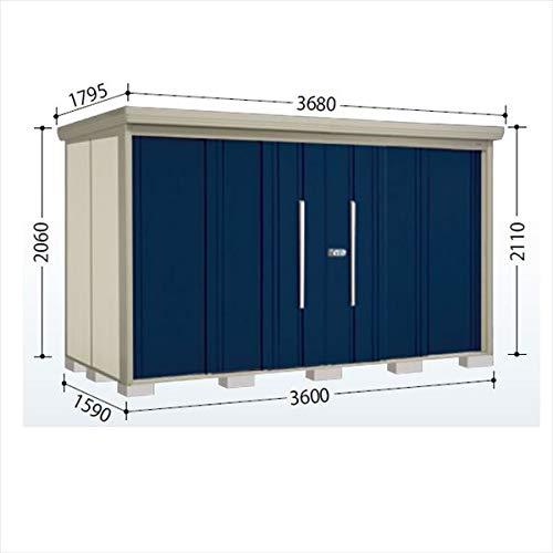 タクボ物置 ND/ストックマン 側面棚 ND-3615Y 一般型 標準屋根 『屋外用中型大型物置』 ディープブルー B07MTTT5Z3