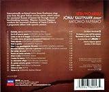 Jonas Kaufmann: Verismo Arias