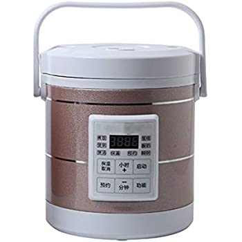 Amazon.com: Mini cocina de arroz de 1,6 L programable con ...