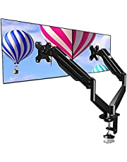 Suptek Dual Monitor Mount Stand-Height Adjustable Gas Spring Monitor Arm Desk Mount for 2 Computer Screens 17 to 27 inches - Each Arm Holds up to 13.2lbs(MD8SP)