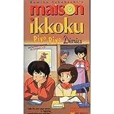 Maison Ikkoku:Piyo Piyo Diaries [VHS]