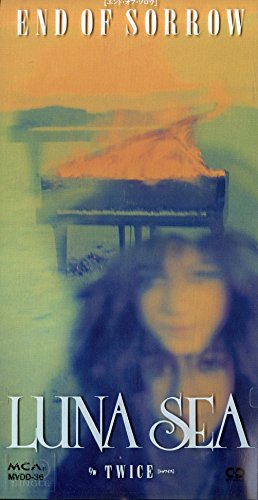 LUNA SEA - End Of Sorrow - Amazon.com Music