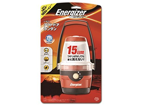 Energizer-Energizer-LED-Outdoor-Lantern-Red-brightness-up-to-180-lumens-lighting-time-up-to-370-hours-MFAL235RJ