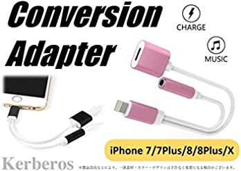 iPhone7/8/X 変換アダプター 2in1 Lightningポート+3.5mmイヤホンジャック ローズピンク Cタイプ 充電しながらイヤホンを使用できる 【AK-PH-016P】