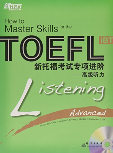 Advanced listening-- The new TOEFL special progress (Chinese Edition)