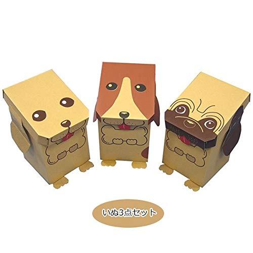 段ボールトイ/おもちゃ 【犬 3点セット】 幅29.3cm×奥行34cm×高さ42.5cm 日本製 『ネコ イヌ収納ボックスシリーズ』 ホビー エトセトラ おもちゃ その他のおもちゃ top1-ds-2110730-se-ah