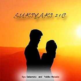 21C (English Version): Kyu Sakamoto & Yukiko Maisaka: MP3 Downloads