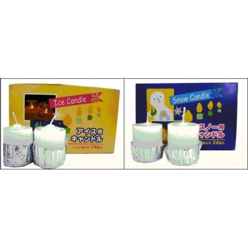 【キャンドル】スノー用キャンドル 4800個セット(24個入×200箱) 200箱   B00IM6RFTS
