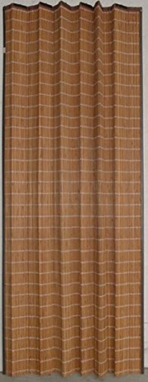 素人柔らかい足スカープコーナン オリジナル 竹カーテン 焼竹 ブラウン 約100×170cm
