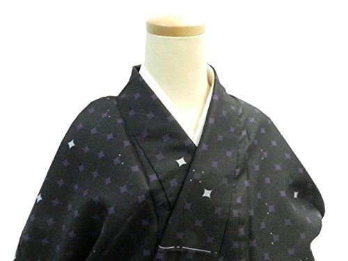 達成する二年生難民本京きものセパレート 二部式の着物