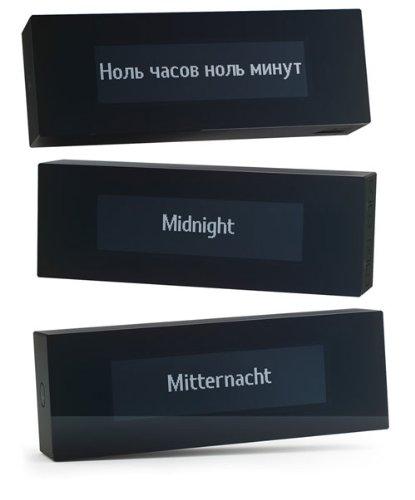 Art. Lebedev Studio V002354 7.9'' x 2.8'' x 1.7'' Black Tabletop Clocks Verbarius by Art. Lebedev Studio