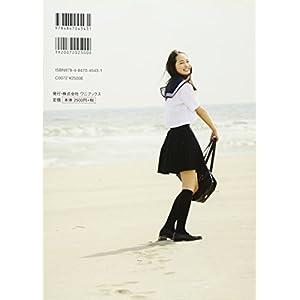 一般小説 pdf ダウンロード
