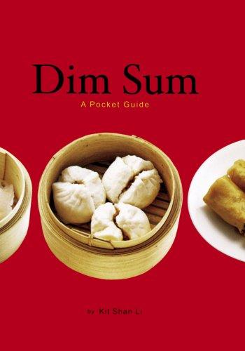 Dim Sum Dish - 1