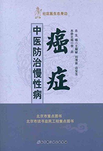 脉症治三要(共6册)(精) pdf epub
