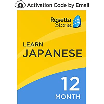 rosetta-stone-learn-japanese-for-2