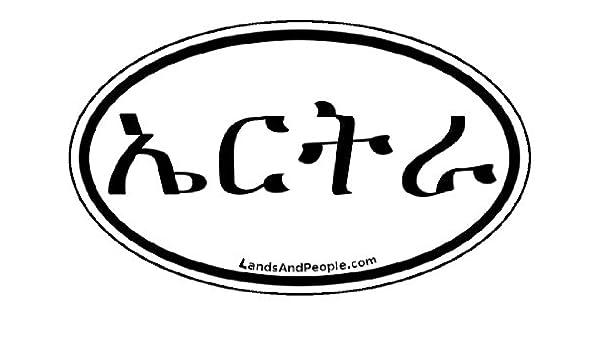Amazon com: Eritrea Geez Script Africa State Car Bumper