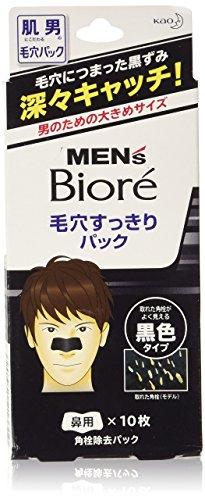 Bior%C3%A9 Mens Pore Cleaning Black