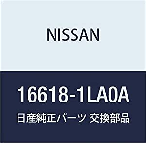 Genuine Nissan Injector O-Ring 16618-1LA0A