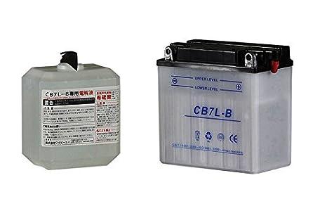 Batterie YAMAHA SR 500 12n7-3b