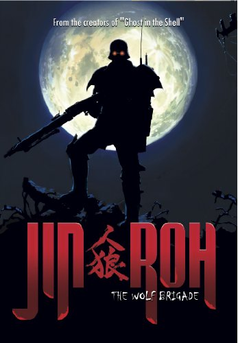- Jin-Roh: The Wolf Brigade