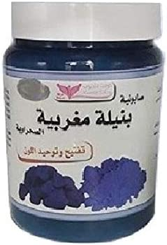 Moroccan Neela soap, kuwait shop, 500g: Amazon com: VOGUE Labs