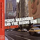 Red Shoes by Nakamura, Teruo Group