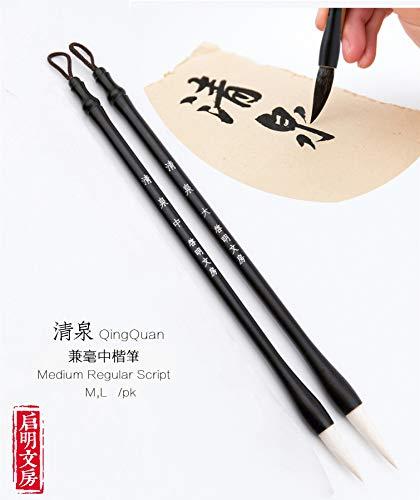 japanese brushes - 9