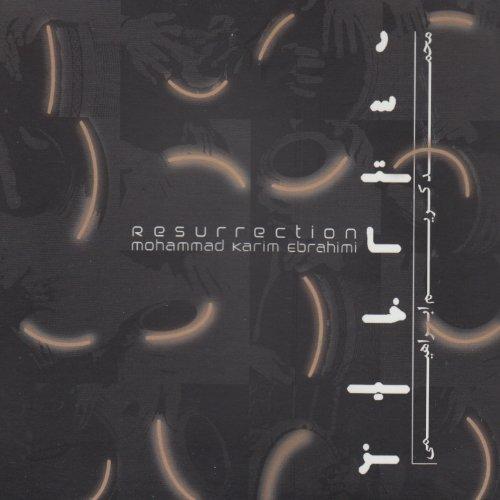 Percussion Fusion - Resurrection - Persian Fusion Percussion Playing