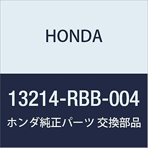 Genuine Honda 13214-RBB-004 Connecting Rod Bearing ()