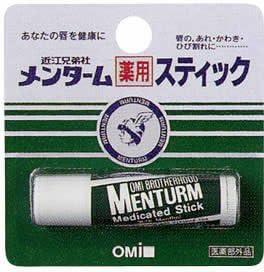 メンターム 薬用スティック レギュラーのサムネイル