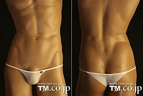männer - taille slips transparente komfort strecke in m 2 meter - 2 meter 2 den blauen PinWei