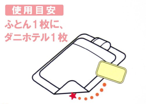 Just place! Poi collecting tick! (x 3 sets of 2 pieces) tick adhesive sheet ''tick hotel'' futon Set of 6 (japan import) by akadama (Image #1)