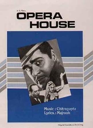 Amazon com: Opera House (1961) (Hindi Film / Bollywood Movie